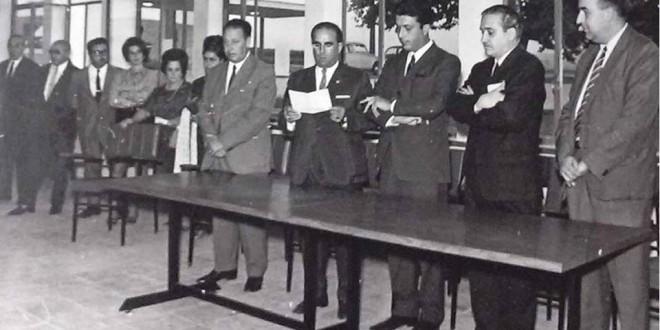 ATARFE: 50 aniversario del IES ILIBERIS