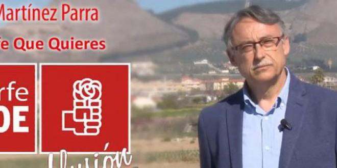 ATARFE: El PSOE de Atarfe realiza una encuesta pública para saber el ATARFE QUE QUIERES