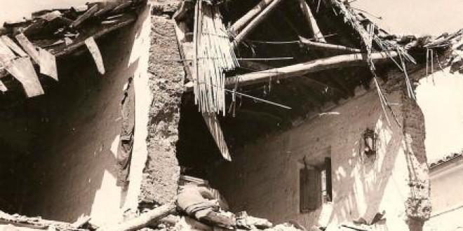 ATARFE: Hoy hace Sesenta y tres  años del terremoto ocurrido el 19 de abril de 1956