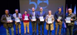 50 AÑOS DEL IES ILIBERISpor José Enrique Granados