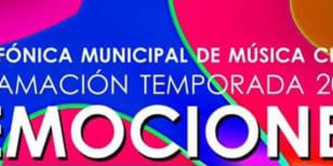 ATARFE: PROGRAMACIÓN DE LA TEMPORADA 2019-2020 DE LA BANDA SINFONICA MUNICIPAL CIUDAD DE ATARFE