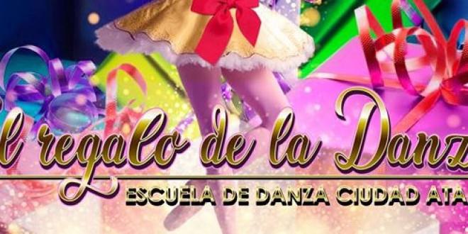 ATARFE: HOY  FESTIVAL DE DANZA NAVIDEÑO