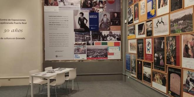 El Centro Cultural de CajaGranada pone fin a 30 años de actividad en Puerta Real el próximo 12 de abril