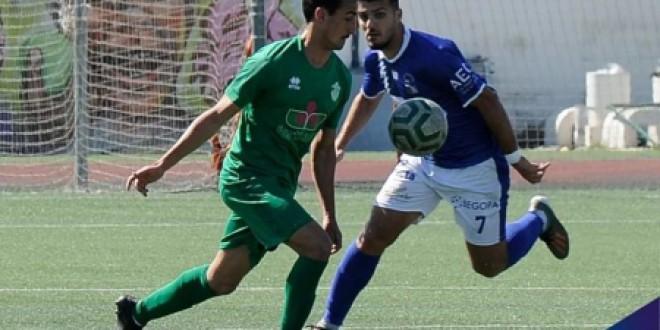 La Federacion Andaluza de Futbol suspende todas las competiciones hasta nuevo aviso