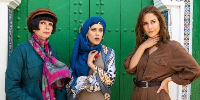 Tres mujeres de juerga para desafiar la pandemia