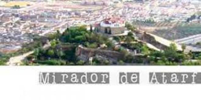 EL MIRADOR DE ATARFE DESCANSA A  PARTIR DE HOY HASTA EL 1 DE SEPTIEMBRE