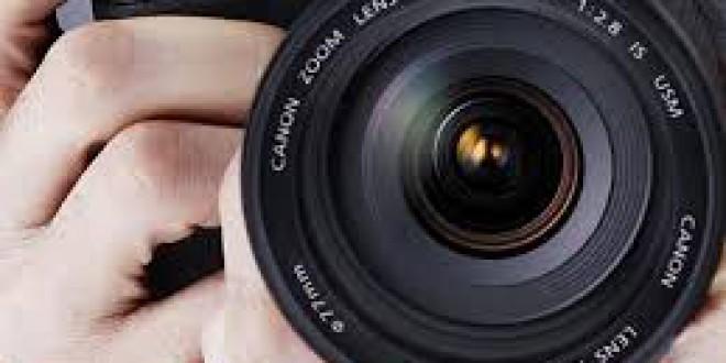 ATARFE: IX Concurso de Fotografía, 2020 «Paisajes urbanos y rurales»