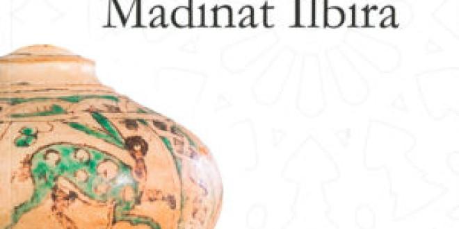 """EL LEGADO ANDALUSÍ RECUPERA LIBRO """"MIL AÑOS DE MADINAT ILBIRA"""""""