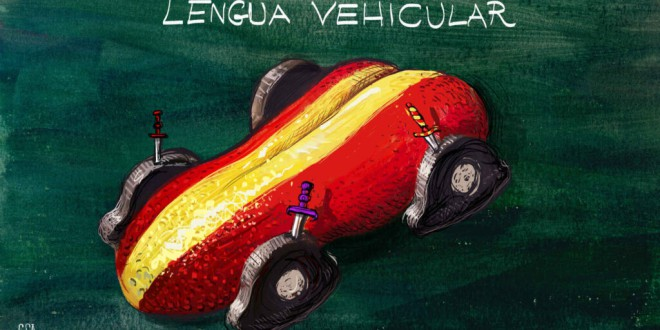 «LENGUA VEHICULAR» por Alberto Granados