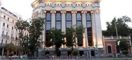 XXX aniversario del Instituto Cervantes
