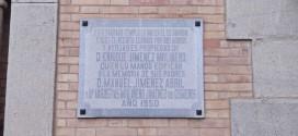 ATARFE» LA CAPILLA SEPULCRAL DEL CEMENTERIO» por Juan Manuel G. Segade