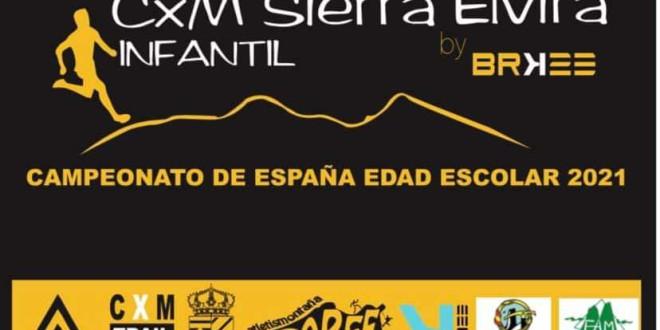ATARFE 23 DE MAYO : CAMPEONATO DE ESPAÑA