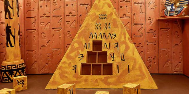 ATARFE: «ESCAPE ROOM CON EGIPTO»