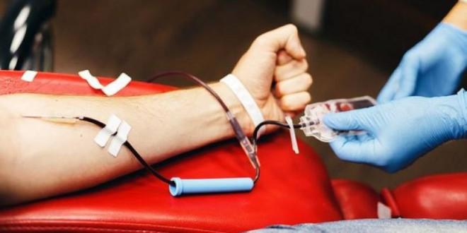 ATARFE: DONACIÓN DE SANGRE SEGURA 29 DE ABRIL