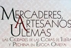 «MERCADERES, ARTESANOS Y ULEMAS» Nuevo libro sobre Madinat Ilbira por José Enrique Granados