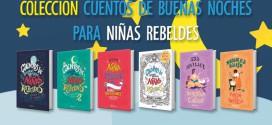 De Emilia Pardo Bazán a Rosalía: cien españolas que son un ejemplo para todas las niñas