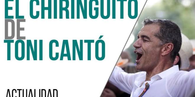 «DEFINA USTED CHIRINGUITO» por Remedios Sánchez